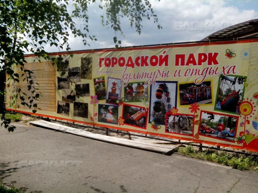 Новости факты и комментарии украина