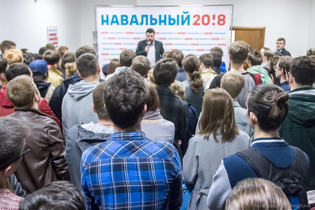 Новости россии 1 вести башкортостан канал сегодня смотреть